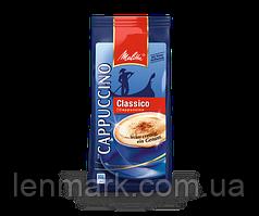 Капучино Melitta Cappuccino Classico классик, 400 г
