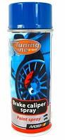 Краски аэрозольные термостойкие MOTIP Brake Caliper ✔ цвет: синий ✔ 400мл.