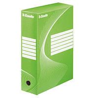 Архивные боксы Boxy 100 мм, емкость 1000 листов, зеленый (128424)