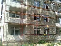 Аренда строительных лесов в Днепропетровске