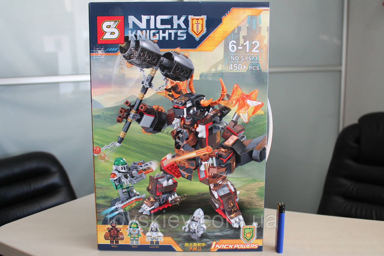 "Конструктор аналог Lego Нексо найтс ""NEXO KNIGHTS"" SY573 Оса-робот"