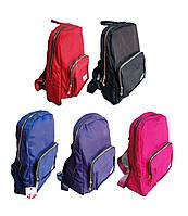 Рюкзак-сумка, МОЛОДЕЖНЫЙ УНИВЕРСАЛЬНЫЙ,  НЕЙЛОН, 40*28*13 см.