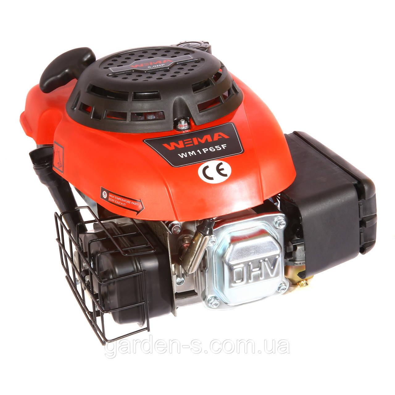 Бензиновый двигатель WEIMA WM1P65 5 лс (вкртикальный, вал шпонка)