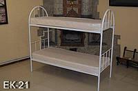 Кровать металлическая двухъярусная для хостелов