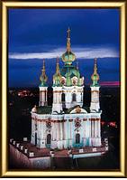 Набор для рисования стразами Андреевский собор КС-097