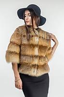 Куртка из меха лисы 05250 длина 55 см