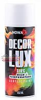 Краска термостойкая NOWAX ⛭ 370°C цвет: белый 450мл.