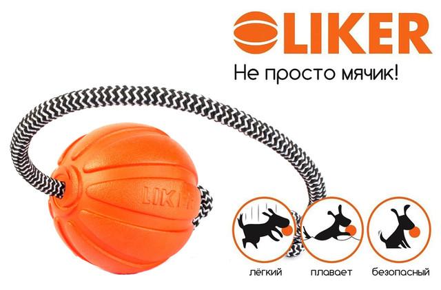 Резиновый мяч-игрушка со шнуром для собак Collar Liker Cord