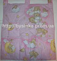 """Карман для детской кроватки-""""Лесенка розовая"""""""