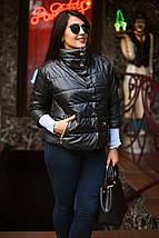 """Короткая женская демисезонная куртка """"Colly"""" c воротником стойкой (большие размеры), фото 3"""