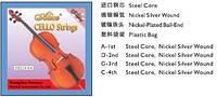 Струны для виолончели Alice A803 №1