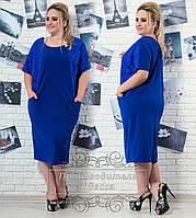Нарядное женское платье от производителя больших размеров 52-58