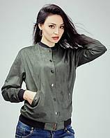 Стильная осенняя женская курточка
