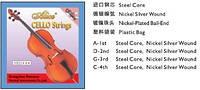 Струны для виолончели Alice A803 №4