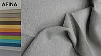 Портьерная ткань мешковина AFINA