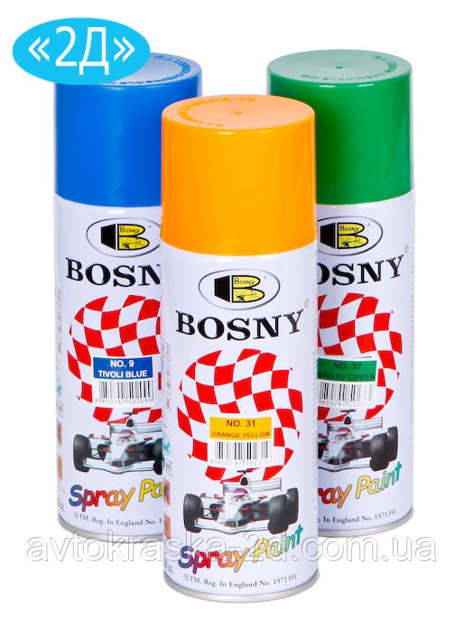 Краска акриловая аэрозольная Bosny 39 Черный глянец (Black), 400мл
