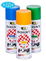 Краска акриловая аэрозольная Bosny 10 Серая сталь (Steel gray), 400мл