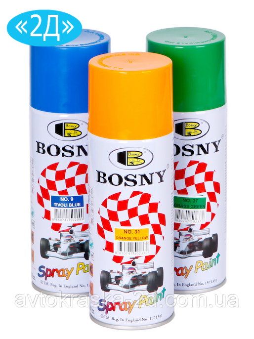 Краска акриловая аэрозольная Bosny 26 Оливковый зеленый (Olive green), 400мл