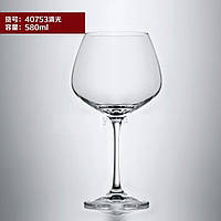 Набор бокалов для вина (580 мл/6шт.) BOHEMIA Giselle b40753-168515