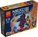 Конструктор Nexo Knights Beast master 792432, фото 2