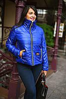 """Демисезонная женская короткая куртка """"Kolly"""" c воротником стойкой (большие размеры)"""