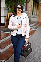 """Короткая демисезонная женская куртка на молнии """"Lapsy"""" с карманами (большие размеры)"""