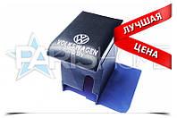 Подлокотник VW Caddy 2004-2010