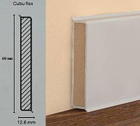 Плинтус МДФ для офиса Cubu flex 60mm серый