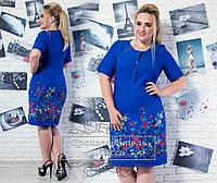 Нарядное платье Ирина,размеры 48-54