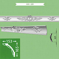 Профиль потолочный багет Baraka Decor Grand G11-225 (165*153)