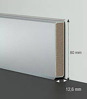 Плинтус МДФ для офиса Cubu flex 80mm серебро