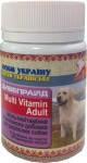 Мультивитамины для взрослых собак «Дивопрайд» 100 таб