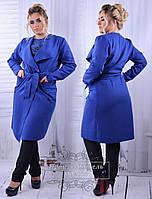 Демисезонное женское пальто из кашемира большогоразмера