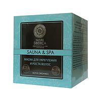 Маска для укрепления и роста волос SAUNA&SPA Natura Siberica ,370 мл
