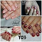 Кошачий глаз 51 от Yo!Nails, фото 3