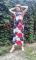 Трикотажный костюм, прямая юбка и блуза