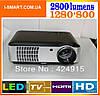 Проектор Home Cinema 3D LED Full HD 1280x800 HDMI USB 2800lum 50000часов
