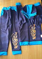 Спортивный костюм детский двунить для мальчика