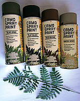 Краска для маскировки  HUNTER'S SPECIALTIES PERMANENT CAMO SPRAY PAINT KIT