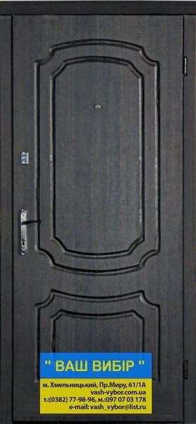 Двері вхідні броньовані вхідні двері 96 на 2,05 БЕЗКОШТОВНА ДОСТАВКА