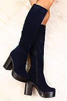 Очень стильные сапоги замшевые синего цвета