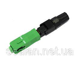 Коннектор оптический SC/APC для быстрого монтажа