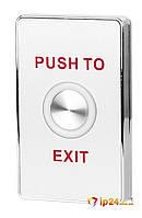 Кнопка выхода PBS-821A(LED)