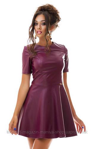 Платье женское юбка солнце