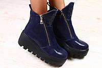 Ботинки кожаные зимние синие на толстой подошве, с замками, на меху