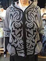 Женская теплая удлиненная  кофта с красивым узором