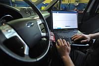 Диагностика и ремонт машины ФОРД