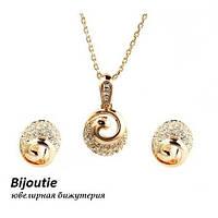 Комплект CRYSTINA ювелирная бижутерия золото 18К декор кристаллы Swarovski