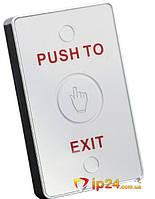 Кнопка выхода TSK-830A(LED)