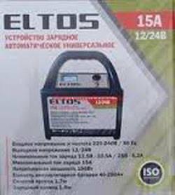 Зарядное устройство Eltos 15A